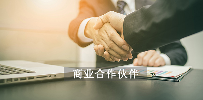 Become commercial partner