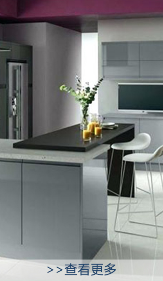 lacquer_finish_kitchen_cabinets0