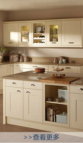 solid_wood_kitchen_cabinets0
