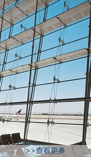 rod_point-supported_glass_curtain_wall0