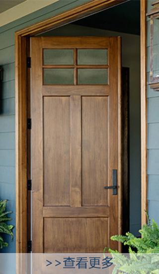 natural_wood_door0