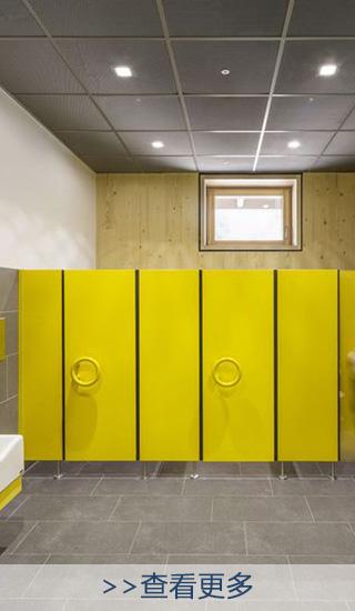 toilet_partition0