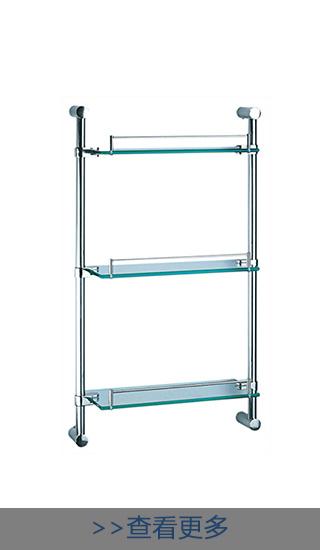 basket_glass_shelf0