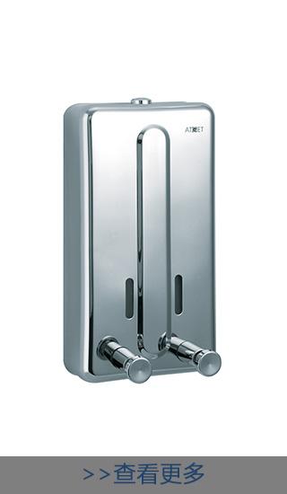soap_dispenser0