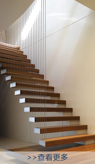 invsible_beam_stairs0