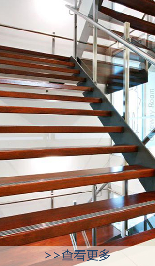 plate_stringer_stairs0