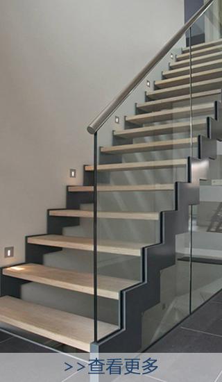 u_base_channel_beam_stairs0