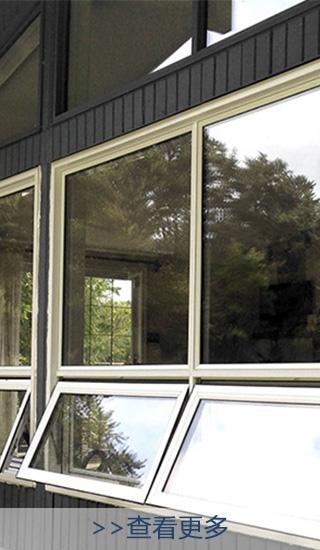 awning_window0