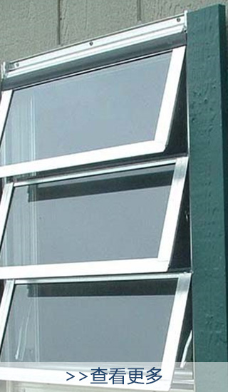 upvc_awning_window0