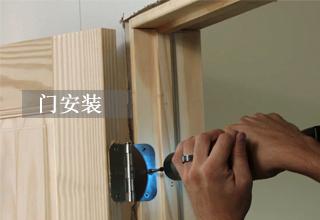 Door Installing