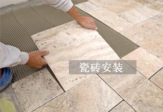 Tiles Installing