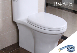 sanitary measuring
